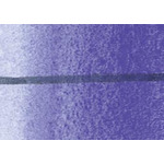 Blockx Artists' Watercolor Giant Pan - Ultramarine Blue Deep