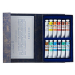 Maries' Chinese Watercolor Master's Set of 12, 5 ml Tubes