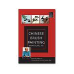 Chinese Brush Painting DVD