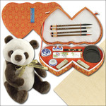 Golden Panda Double Heart Chinese Calligraphy Sets