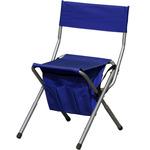 Sahara Adjustable Height Pack Stool - Ultramarine Blue