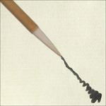 Classic Sumi-E Brush