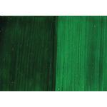 Da Vinci Artists' Watercolor 15 ml Tube - Phthalo Green (Yellow Shade)