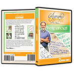 Learn Calligraphy Half Uncial DVD