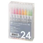 Kuretake Zig Clean Color Brush Marker Assorted Colors (Set of 24)
