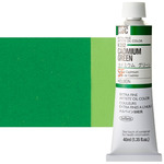 Holbein Extra-Fine Artists' Oil Color 40 ml Tube - Cadmium Green