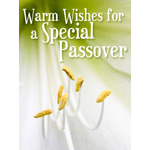 Passover Art eGift Card - Flower - electronic gift card eGift Card