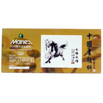Maries' Chinese Watercolor Set of 18, 12ml Tubes