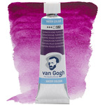 Van Gogh Watercolor 10ml - Quinacridone Purple Red