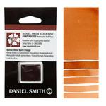 Daniel Smith Watercolor Half Pan Quinacridone Burnt Orange