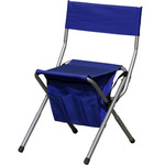 Sahara Adjustable Height Pack Stool - Ultramarine Blue