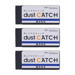 3pk Tombow Mono Dust Catcher Black Eraser