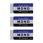 3pk Mono Tombow Medium Eraser White