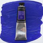 Sennelier Extra Fine Artist Acrylics Ultramarine Violet 60 ml