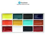 Yasutomo Japanese Watercolors Sets