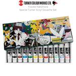 Yusuke Nakamura Special Turner Acryl Gouache Set
